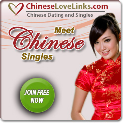 Chat to 1000's of hot Chinese women here!