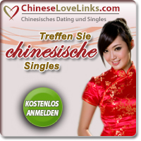 Single Girls aus China