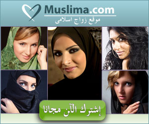 Review of Muslima Dating Site