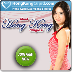Hong Kong Dating, Chat & Marriage
