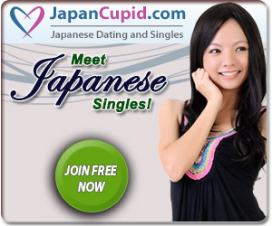 Japanese dating site for men seeking Japanese brides